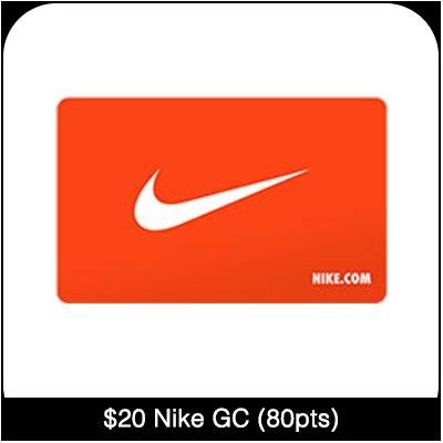 NikeGC